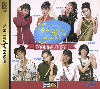 Voice idol maniacs   pool bar story (japan) (disc 1)