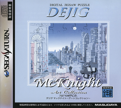 Dejig   mcknight   art collection (japan)