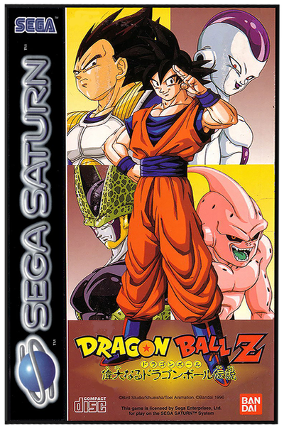 Dragon ball z   la grande legende des boules de cristal (france, spain)
