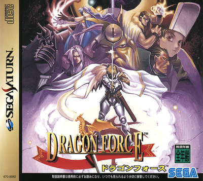 Dragon force (japan)