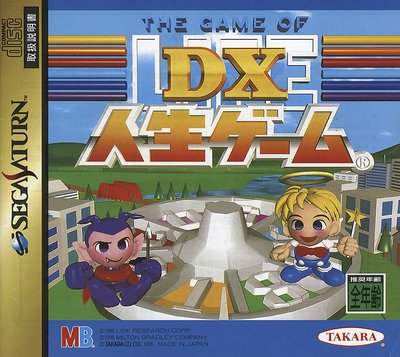 Dx jinsei game   the game of life (japan)