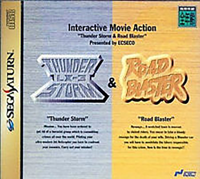 Interactive movie action   thunder storm & road blaster (japan) (disc 1) (thunder storm)