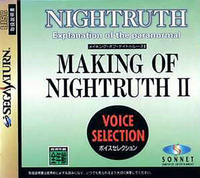Nightruth   explanation of the paranormal   the making of nightruth (japan)