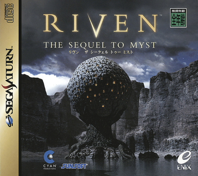Riven   the sequel to myst (japan) (disc 1)