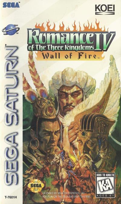 Romance of the three kingdoms iv   wall of fire (usa)